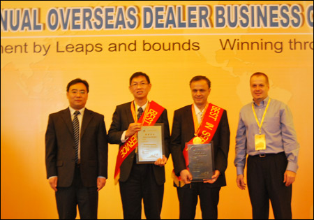 SDLG Awarded Excellent Overseas Dealers
