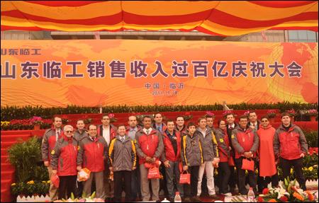 Lingong Overseas Agent Representatives celebrated Lingong Sales Revenue Breaking Through 10BLN Yuan