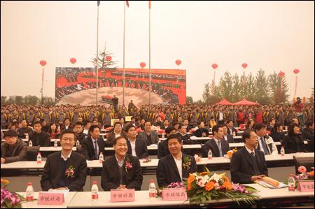Celebration Scene of Lingong Sales Revenue Breaking Through 10BLN Yuan
