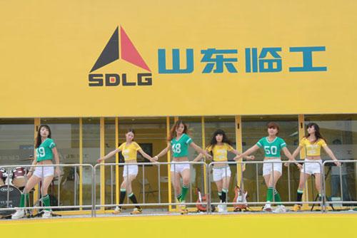 SDLG CSL caravan show