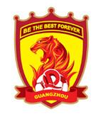 广州恒大足球俱乐部