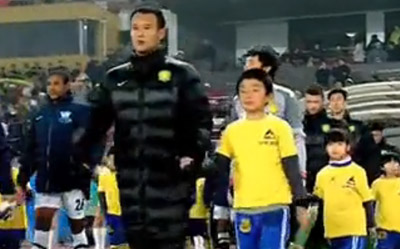 2014亚冠附加赛 北京国安 4-0 泰国春武里