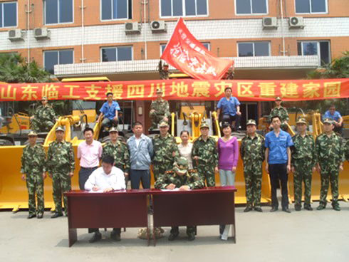 SDLG helps with Sichuan's earthquake reconstruction