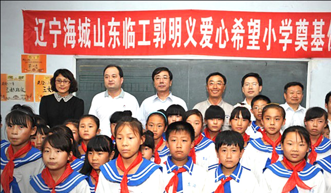 Haining Hope School groundbreaking ceremony