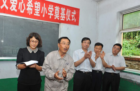Guo Mingyi encourage children to continue their efforts