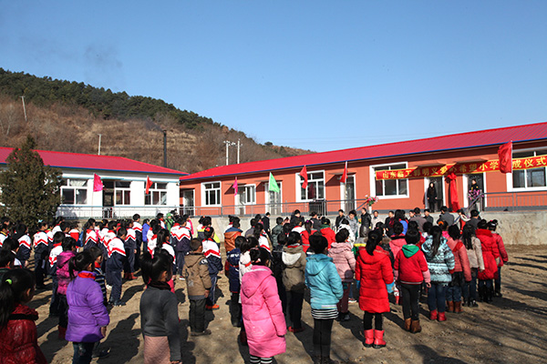 Hope Primary School