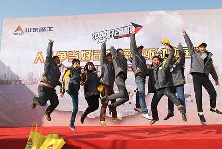 2013Top Driver of China