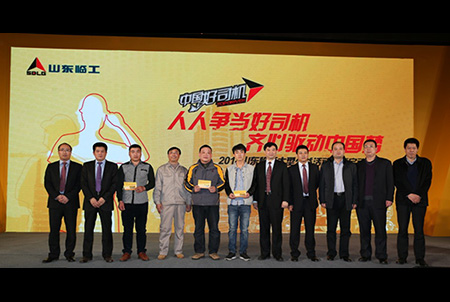 2014 Top Driver of China