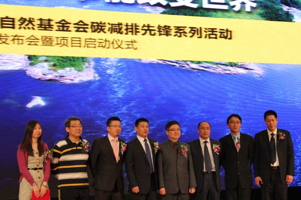 SDLG held the carbon reduction activity jointly with WWF