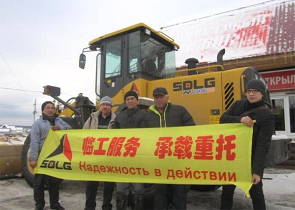 Посещение клиентов SDLG зимой в России, отражение заботы о клиентах