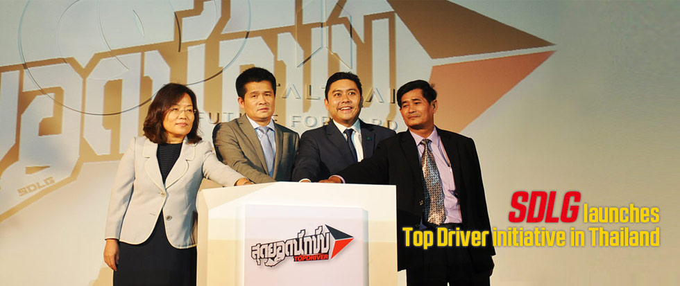 topdriver-launch in thailand