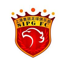 上海上港足球俱乐部