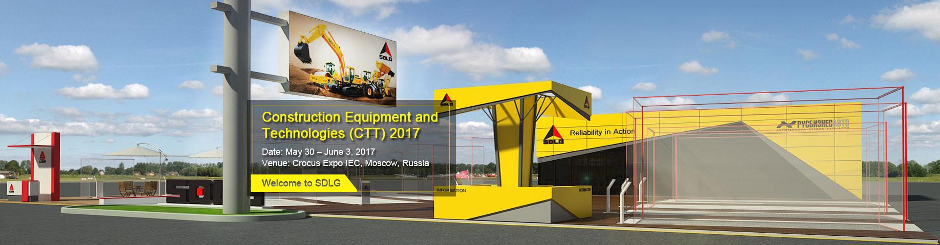 Constrction Equipment and Technologies(CTT)2017