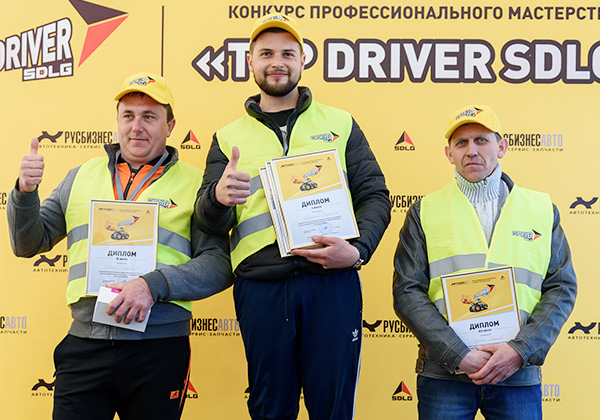 2017 TOP DRIVER