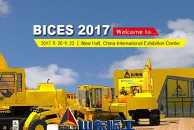 BICES 2017