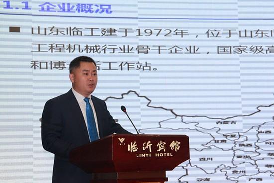 山东临工副总经理马兴庆就智能制造经验分享