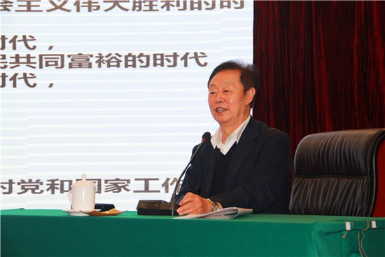 全国著名质量管理专家、中国机械工业质量管理协会特别专家顾问、北京工业大学经济与管理学院教授、博士生导师韩福荣做了《创新与质量提升》专题讲座