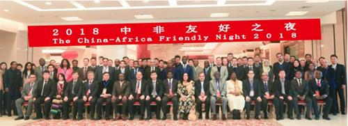 携手四十国驻华使节,欧博娱乐助力非洲根底建立