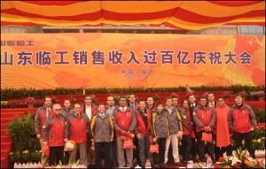 SDLG's overseas dealer representatives