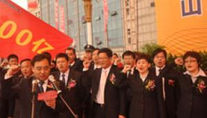 SDLG senior management team takes an oath