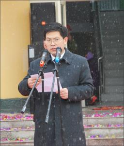 Zhou Weisheng, Secretary of SDLG's Commission for Discipline Inspection, made a speech at the ceremony