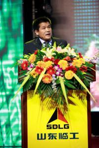 CEO Yu Mengsheng gives a speech