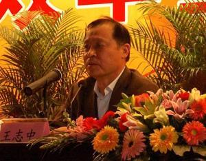 Chairman Wang Zhizhong makes a conclusive statement
